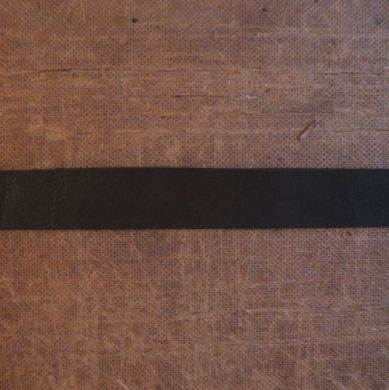 Leather Straps: Dark Brown by ArmourAndCastings