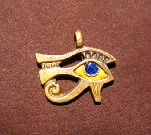 """TP01 """"Gor's eye"""" Pendant"""