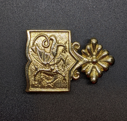 Medieval belt strapend, Germany EX07
