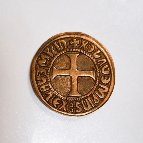 Pfening coin, Burgundy, late 15c