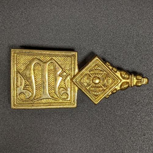 Medieval Belt Strapend,  Engalnd EX43