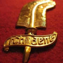 M11 Badge of Edward Woodstock