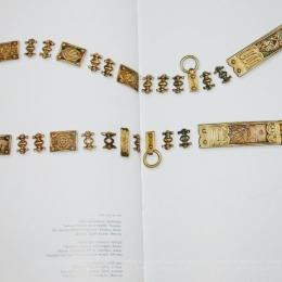 Medieval Belt set from Caffa