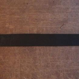 Leather Straps: Dark Brown