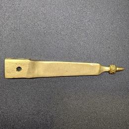 Medieval belt strapend, England EX12