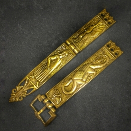 Belt set Germany, 15c, 26mm