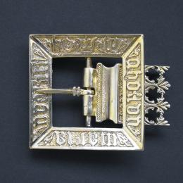 Buckle from the belt of Eric of Pomerania EK44