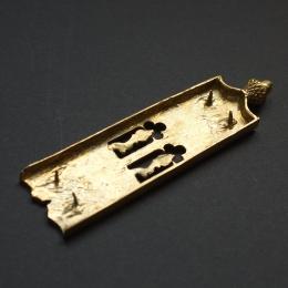 Medieval belt strapend, England  EX70