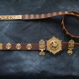 Mongol-Tatar Leather belt from  White River