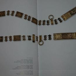 Belt mount  EN75-1