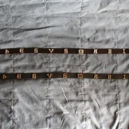 Belt mount  EN11