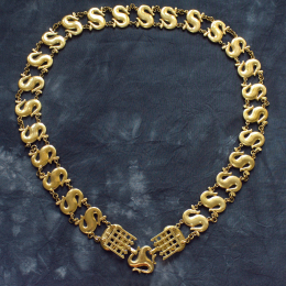 Collar of Sir Thomas More, without pendant